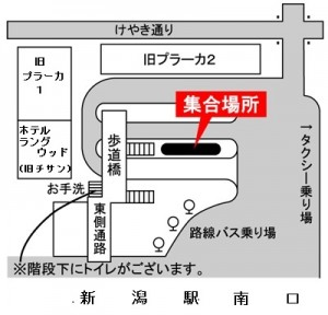 バス発着場所(おらってツアー)