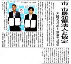 篠田市長と佐々木さんのツーショットはなんとカラーです☆
